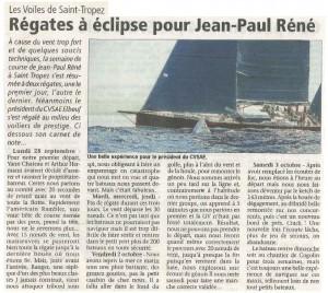 Régates à éclipse à Saint-Tropez